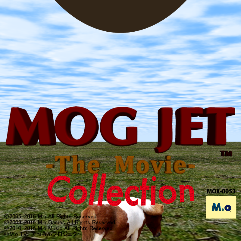 MOG JET -The Movie- Collection ジャケット表紙