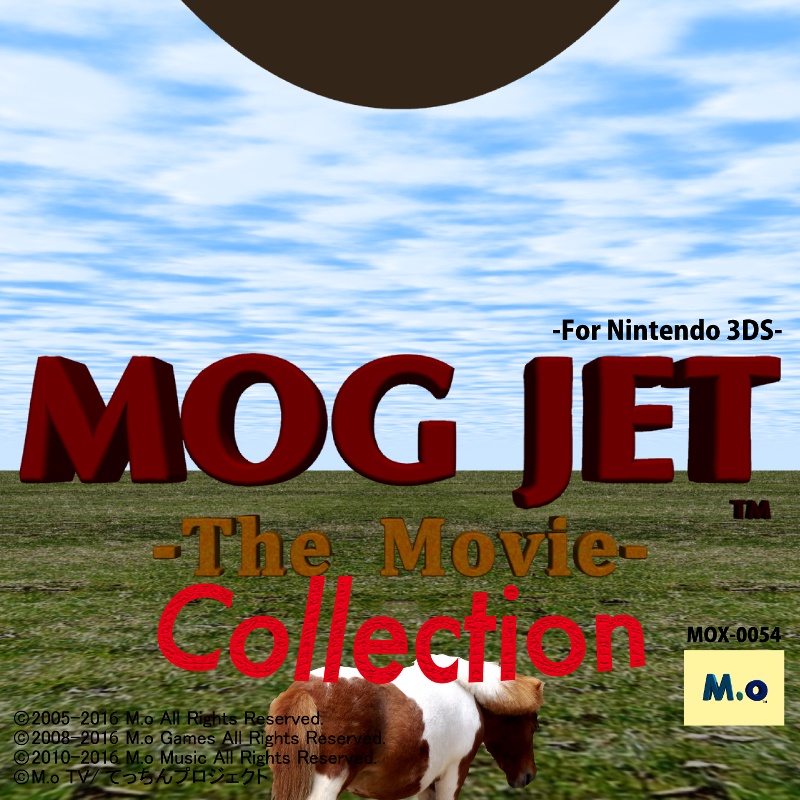 MOG JET -The Movie- Collection For Nintendo 3DS ジャケット表紙