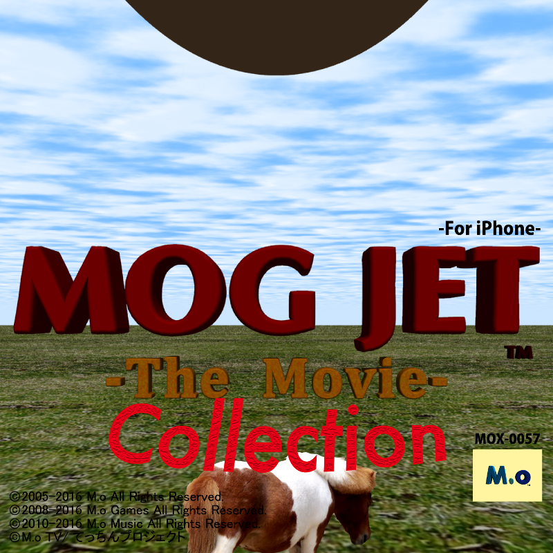 MOG JET -The Movie- Collection For iPhone ジャケット表紙